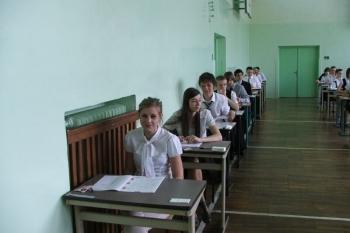 Egzamin gimnazjalny 2010